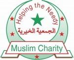 Muslim Charity (logo)